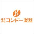 ヤマハユニスタイル(株)コンドー楽器