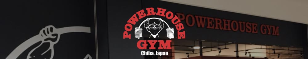 POWERHOUSE GYM